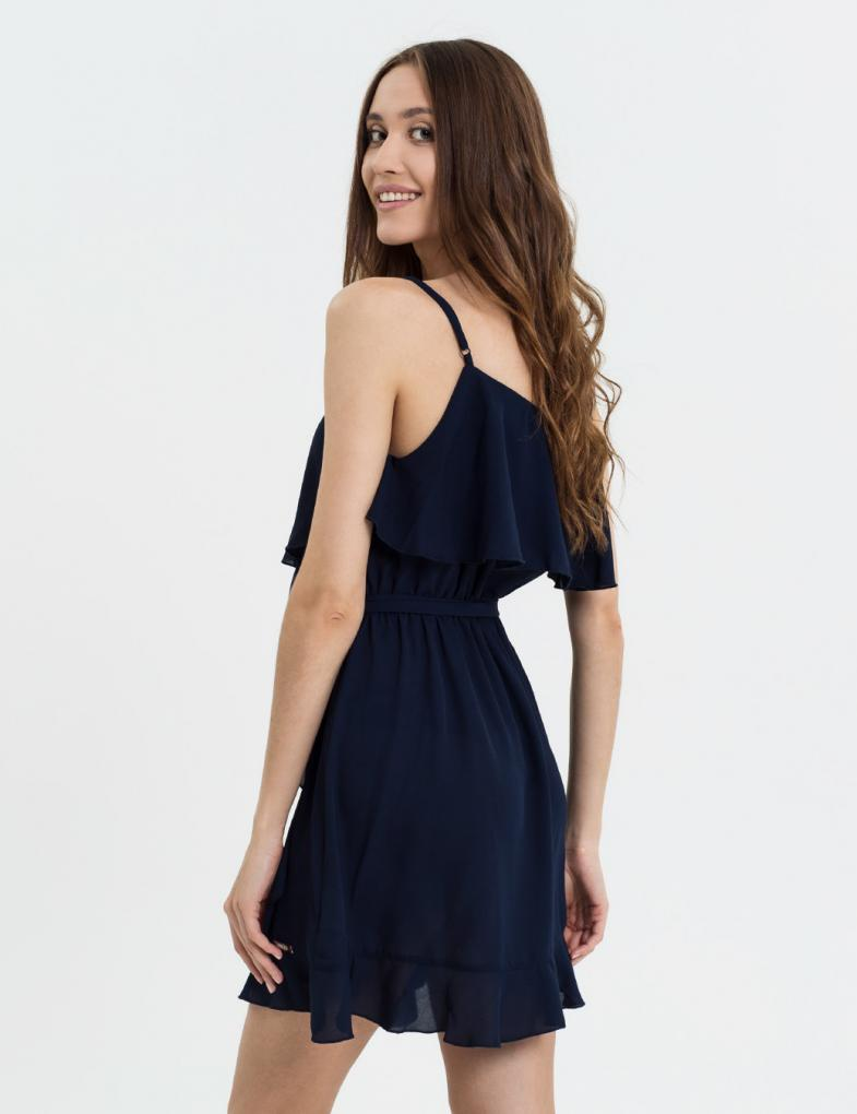 Sukienka NEMIA