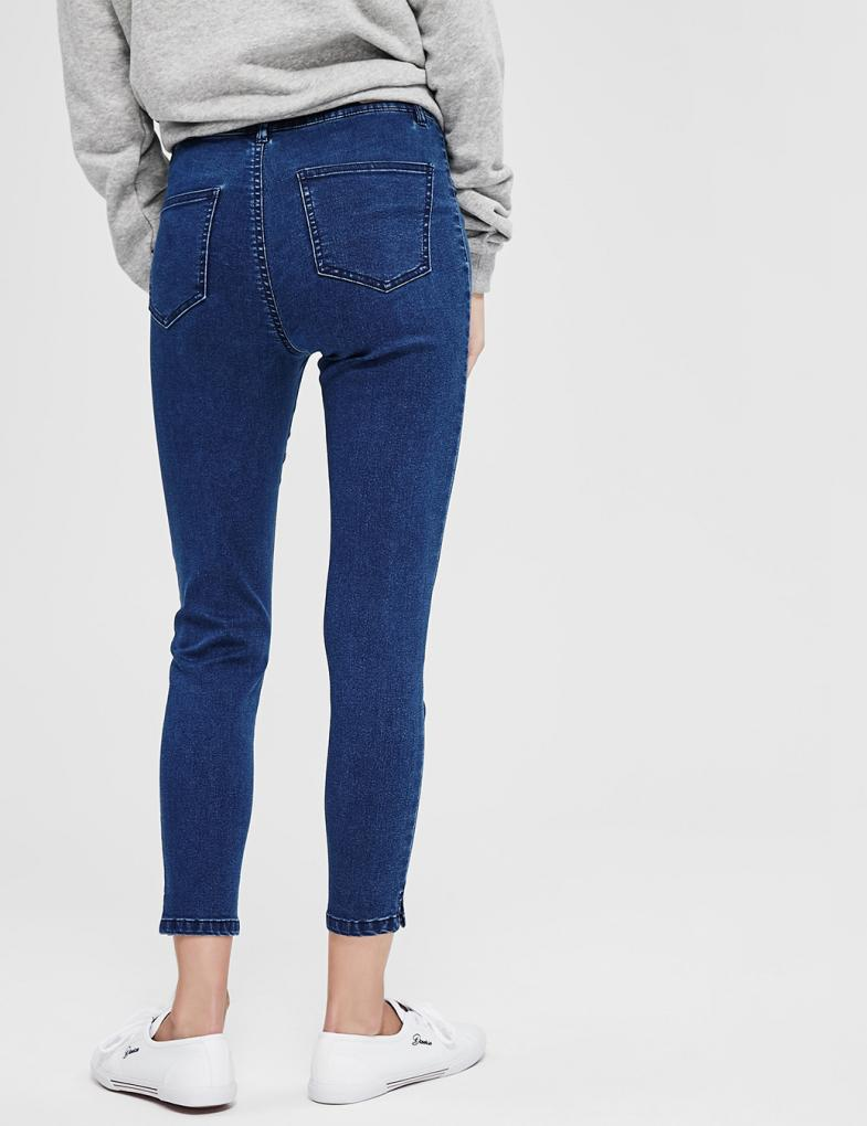 Spodnie ADINE