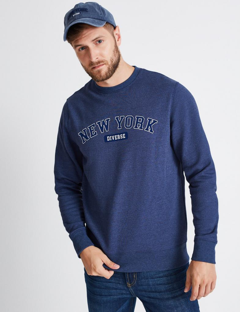 Sweatshirt EBROCK